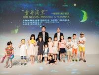 """万豪国际开启""""儿童旅行阅读计划"""" 覆盖旗下250多家大陆地区酒店"""