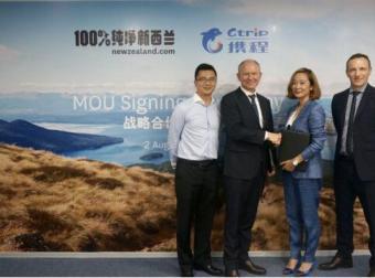 """携程与新西兰旅游局首签战略合作协议 蓄力2019""""中新旅游年"""""""