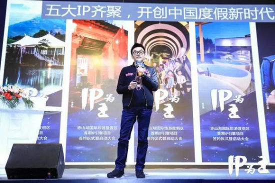 """洪清华的三个""""IP包"""", 为什么如此受旅游界欢迎?"""