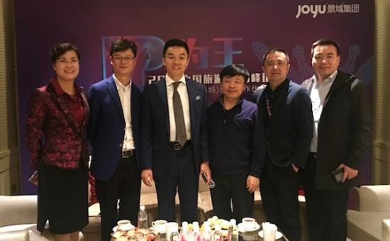 贵州产投文旅董事长一行来访景域 与景程文旅签署10亿元战略合作协议