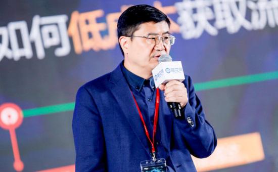 途牛副总裁王树柏:营销核心目标之一在于抢占心智流量用户