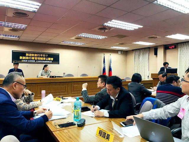 2017台湾新兴旅创业的发展与争议