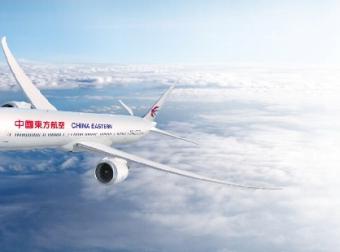 航企相继解禁,国内坐飞机可玩手机、上网冲浪了