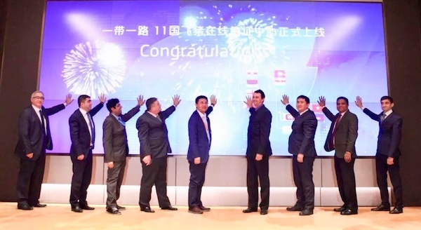 一部手机搞定签证 飞猪在线签证中心新上线11个国家