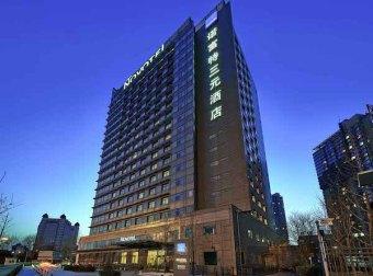 华住联合TPG全资收购北京诺富特三元酒店和宜必思北京三元桥酒店