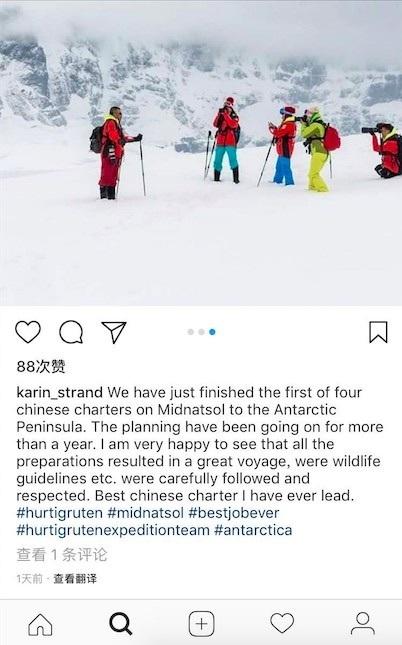 中国游客在南极表现出高素质 获外国探险队长点赞