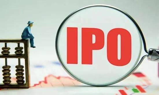 """普陀山""""IPO名称引争议 实控人舟山国资回应""""不许用"""""""