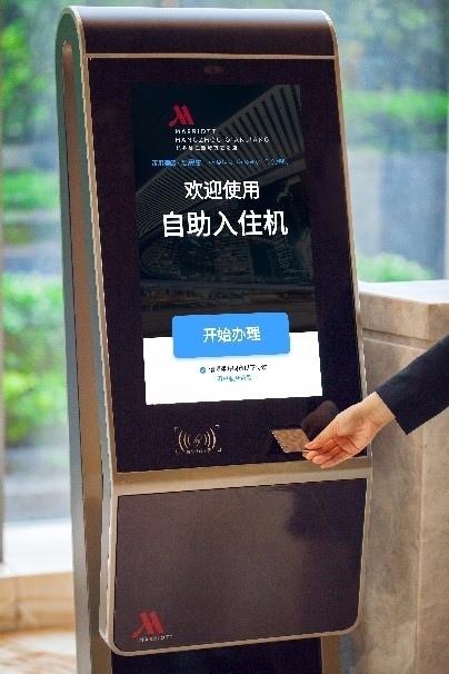 阿里巴巴与万豪国际合资公司在酒店场景助推人脸识别技术