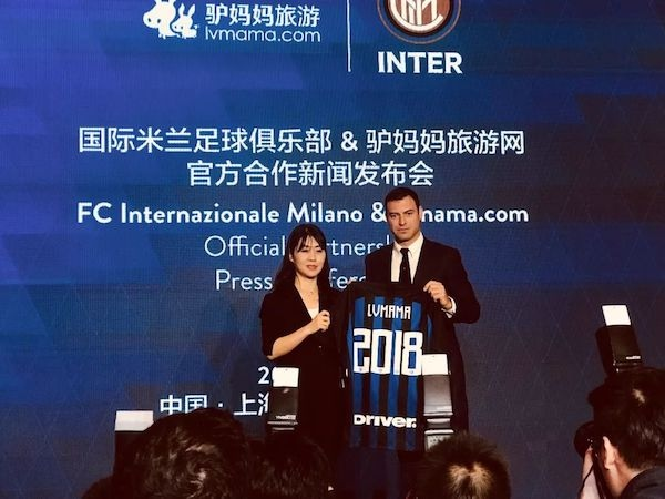 体育旅游再下一城 驴妈妈成国际米兰足球俱乐部唯一旅行合作伙伴