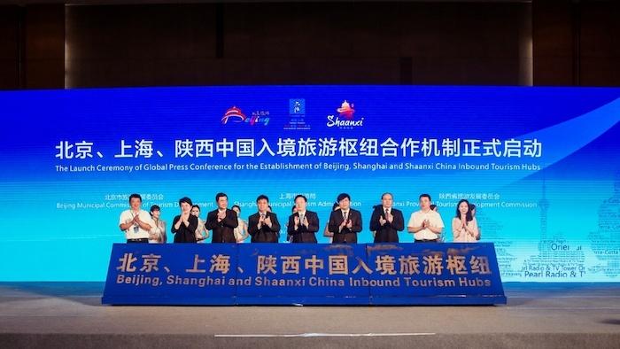 北京、上海、陕西联手建立国内首个入境旅游省际合作机制