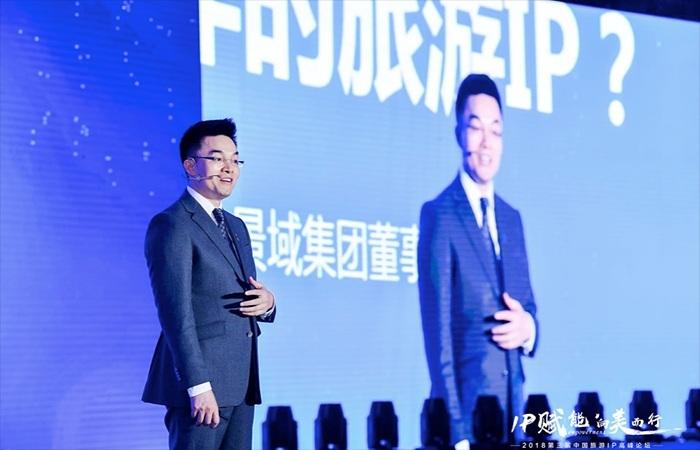 """中国旅游IP高峰论坛隆重举行 驴妈妈""""先游后付""""品牌启动"""
