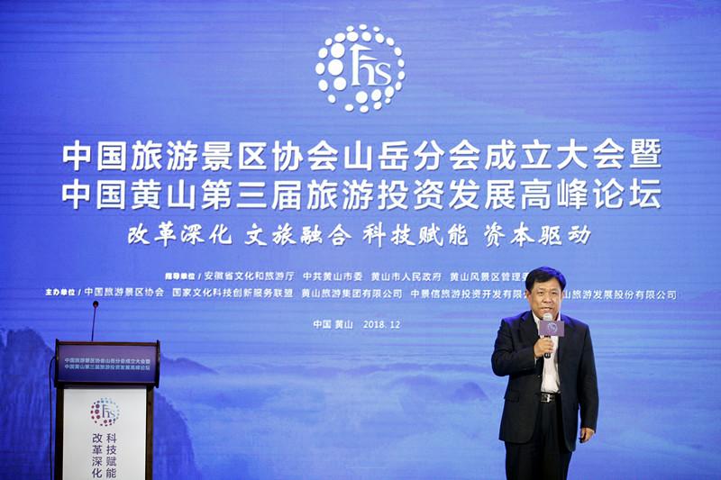高舜礼:旅游业40年改革开放的启示