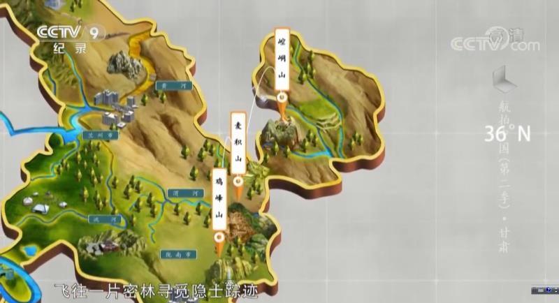从《航拍中国》看电视旅游节目定位