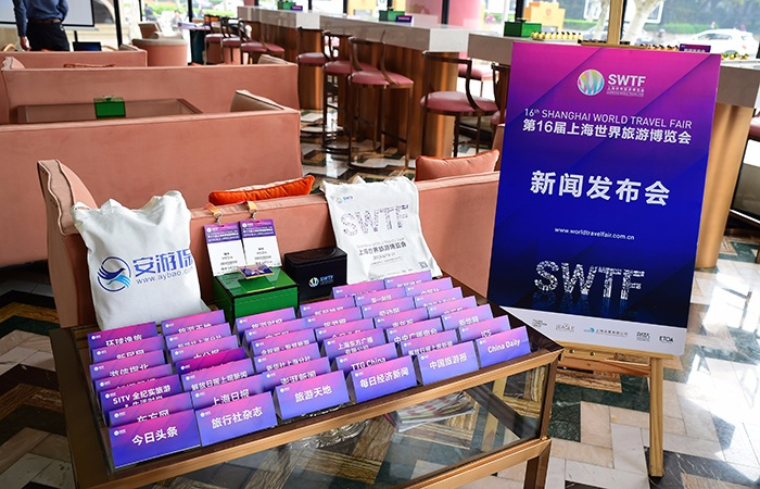 沪上旅游嘉年华,第十六届上海世界旅游博览会即将开幕