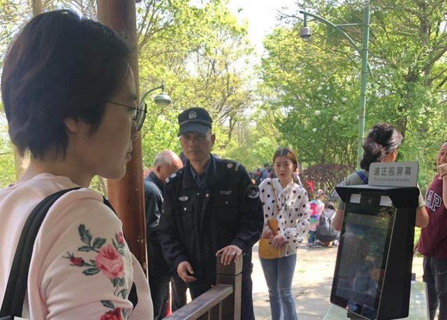 飞猪清明出游报告:每天超1.5万人在杭扫码购票,近1.5万人刷脸游