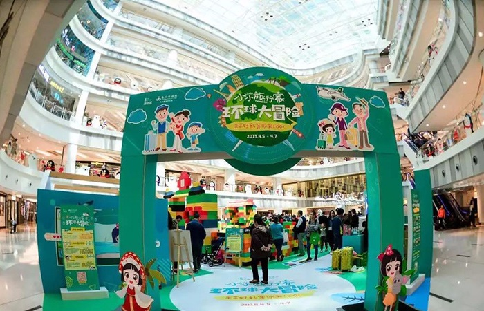 春秋旅游网小小旅行家亲子嘉年华在上海欢乐上演