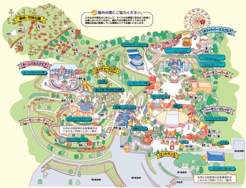 日本主题公园行业调查报告