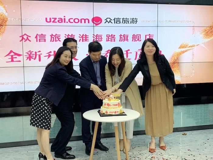 上海眾信:2019年門店持續升級  淮海路旗艦店全新開張