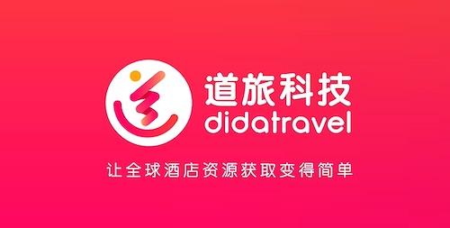 5月16日,道旅科技将举办7周年生日party