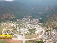 """云南一特色小镇""""变身""""大型房地产项目 政府怒了:收回1000万淘汰"""