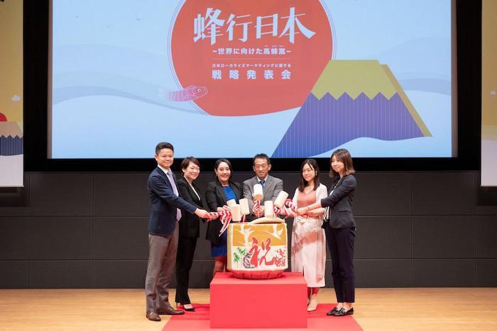 馬蜂窩于日本東京召開發布會,啟動全球化旅游營銷戰略