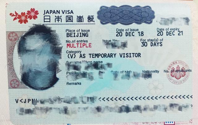 日本消费税将上调至10%,赴日旅游到底贵了多少?
