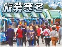 暴力示威横行冲击香港旅游业,东南亚赴港旅行团数量暴跌9成