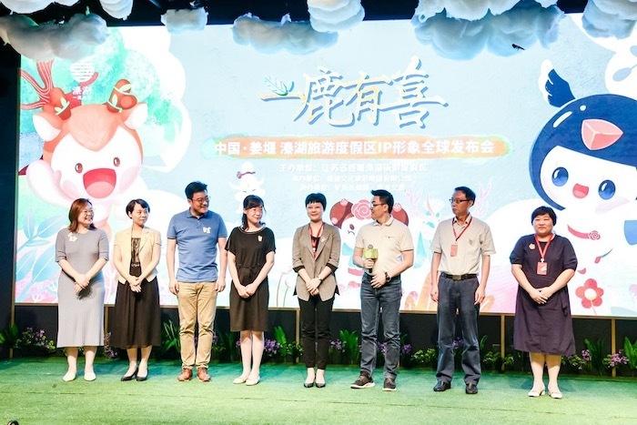 中国·姜堰 溱湖旅游度假区IP形象全球发布会在沪正式举办