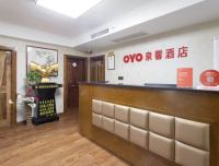 OYO酒店2.0模式全国签约超3000家