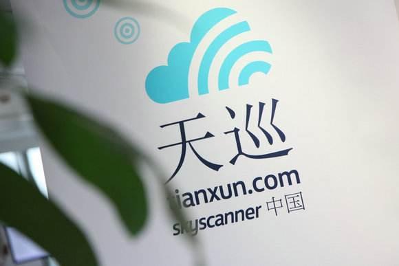天巡机票模块分析报告:为何在中国默默无闻?