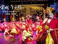 存量与增量:宋城演艺大手笔异地扩张的背后