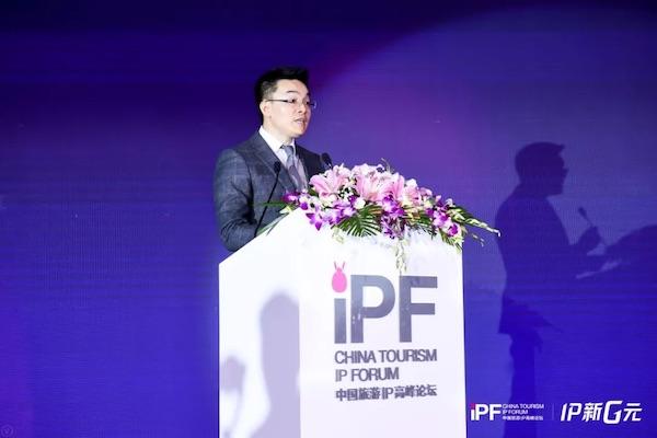 洪清華:科技新引擎 IP得天下