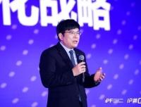 戴斌:旅游消费变迁与数字化战略