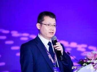 王翔:5G助力智慧文旅创新与发展