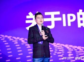郑波:关于IP的商业价值及全球IP商业趋势