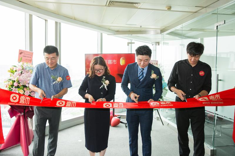 喜市创始人黄春香(左二)、财中金控总裁李东(右二)在喜市开业剪彩仪式上