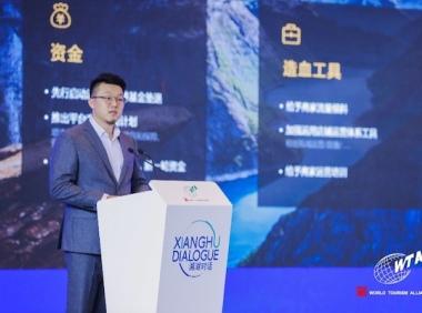 飞猪旅行总裁庄卓然:数字化是面对所有不确定性中唯一的确定性