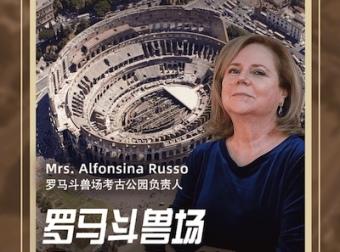罗马斗兽场和威尼斯狂欢节在飞猪全球首次直播